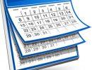 Guest Lectures – Mon Apr 3 & Tue Apr 4